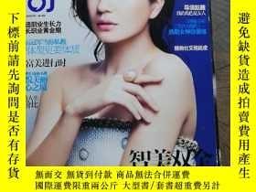 二手書博民逛書店時尚2013年6月罕見趙薇 佟麗婭Y403679