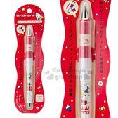 〔小禮堂〕Hello Kitty 日製百樂搖搖自動鉛筆《紅白.側坐.抱小熊》0.5mm.Dr.Grip減壓系列 4901610-86747