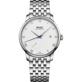 MIDO 美度 Baroncelli 動力儲存機械錶-40mm M0274281101300