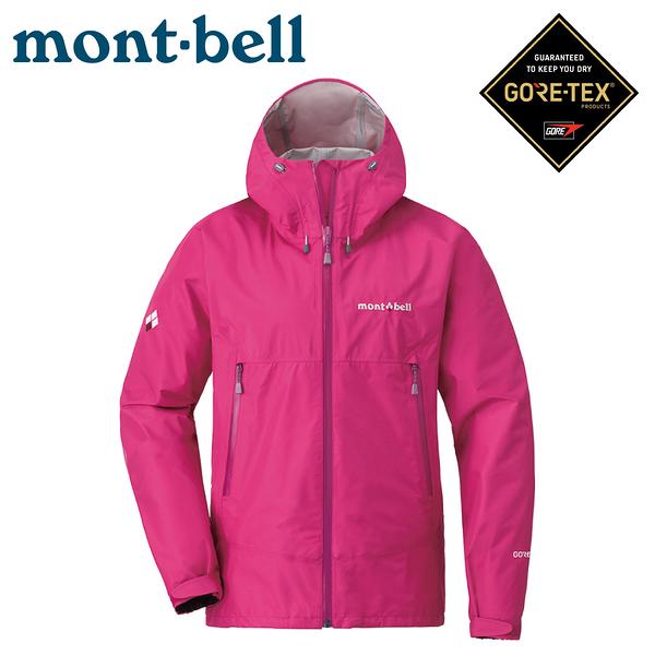 【Mont-Bell 日本 女 Rain Dancer 雨中舞者雨衣《桃粉紅》】1128619/Gore-tex/防風防水夾克