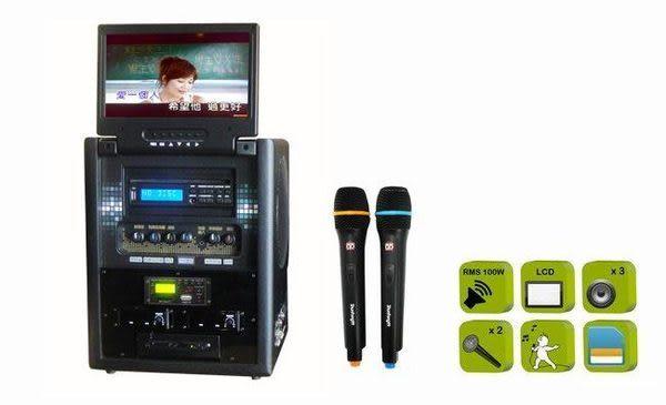 順風99卡拉OK機 SF-353 順風九九可攜帶式卡拉OK機 DVD播放器 USB插槽 數位錄音盒