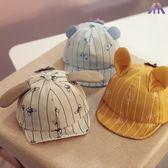 春款兒童寶寶帽子小耳朵棒球帽