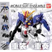 全套5款【日本正版】鋼彈 ENSEMBLE 13 扭蛋 轉蛋 機動戰士 重裝x重奏 BANDAI 萬代 - 455813