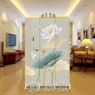 中式屏風隔斷時尚現代客廳行動簡約摺疊臥室酒店玄關摺屏小戶型 現貨快出