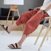 燈籠褲 夏季亞麻褲子男寬鬆七分褲大襠闊腿褲短褲沙灘褲 BT621【旅行者】