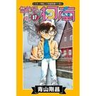 名偵探柯南(97)