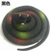 【雙11折300】惡搞仿真蛇玩具眼鏡蛇假田蛇模型兒童玩具