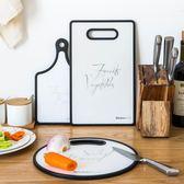 摩登主婦歐式PP創意個性廚房砧板小菜板家用面包板壽司板蔬果砧板IGO·享家生活館