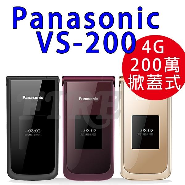 Panasonic VS-200 4G手機 掀蓋機 老人機 200萬畫素 內外螢幕 大字幕 大音量 熱點分享