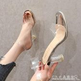 涼鞋女仙女風夏一字扣帶露趾粗跟小清新高跟鞋透明水晶鞋 水晶鞋坊