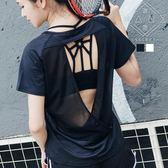【Hans sports】 三角鏤空透氣運動上衣 (預購款)