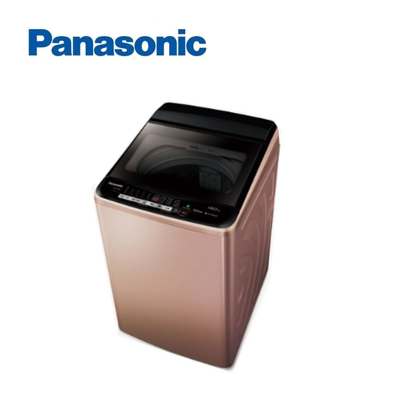 Panasonic 13KG直立式變頻洗衣機 NA-V130EB-PN 神腦生活
