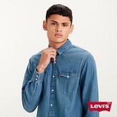 Levis 男款 牛仔襯衫 / 精工深藍染水洗 / 休閒版型