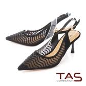 TAS  水鑽異 拼接尖頭高跟鞋高貴黑