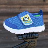 童鞋 男童男童運動鞋透氣兒童運動鞋女寶寶兒童網鞋 青木鋪子