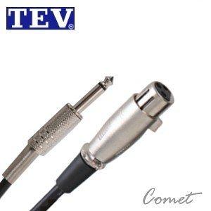 TEV 04M-6.3 麥克風線(3公尺/XLR to TRS 6.3)