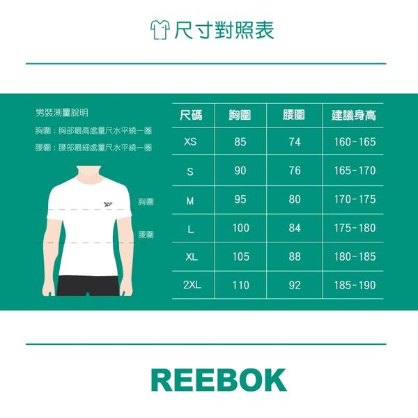 REEBOK 男運動背心 LM Knit Tank 涼感 透氣 深藍-GN5980
