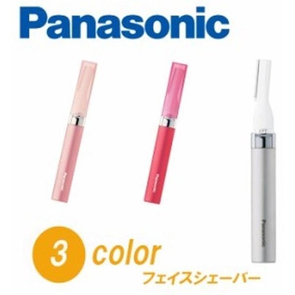 日本【Panasonic】多功能電動修眉刀ES-WF41