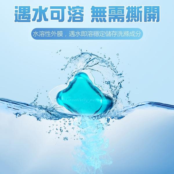 【洗衣膠囊】超濃縮8倍洗淨力洗衣球 洗衣凝珠 香氛洗衣精球 液態洗衣粉