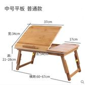 筆記本 電腦 桌床  書桌 家用 移動 可折疊 懶人床 宿舍 簡易小桌子