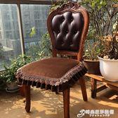 歐式餐椅墊坐墊加厚四季通用奢華絨毛布藝椅子凳子坐墊椅套裝座墊 時尚芭莎