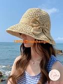 草帽女百搭蝴蝶結漁夫帽太陽帽遮陽防曬帽【大碼百分百】
