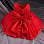 春裝洋氣女童公主裙兒童夏裝寶寶連身裙春秋周歲嬰兒紅色禮服裙子 桃園百貨