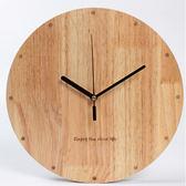 掛鐘簡約實木客廳大號圓形創意現代時尚TW全館免運