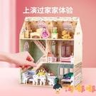 拼圖3D立體女孩玩具屋趣味公主城堡送孩子禮物【淘嘟嘟】