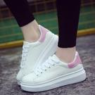【出清下殺】厚底增高後拼色小白鞋 運動鞋【B-05】