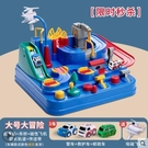 抖音網紅7動腦8兒童玩具益智多功能4歲男孩5男童6智力3-9生日禮物 快速出貨