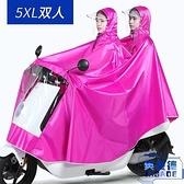 騎行雨衣電瓶車全身雙人雨披男女成人騎行防水加大遮雨披【英賽德3C數碼館】