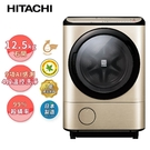 【HITACHI 日立 】12.5KG日製變頻右開滾筒洗脫烘洗衣機BDNV125FHR-N