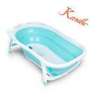 Karibu Tubby 凱俐寶 嬰幼兒折疊式澡盆 / 浴盆 / 洗澡盆(土耳其藍)