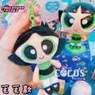 正版授權 飛天小女警 毛毛 絨毛玩偶娃娃 絨毛吊飾掛飾 鑰匙圈 COCOS DK205