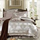 好傢在-床罩式7件組/標準雙人5X6.2-[夏慕尼59198全套]-100%長絨棉
