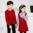 韓版條紋立領袖口縮邊長袖上衣親子裝(小孩)