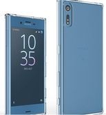 店長推薦 索尼XperiaXZ/XZS/XR手機邊框個性防摔保護套