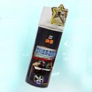 派樂神盾 塑料皮革還原劑 (1瓶) 皮革保養液 塑料還原 塑膠保養 車身保養 預防龜裂老化 台灣製造