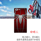 [R5 軟殼] OPPO r5 R8106 手機殼 外殼 保護套 蜘蛛人