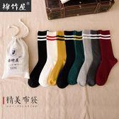 (百貨週年慶)堆堆襪女韓國棉質韓版學院風日系個性長襪長筒襪子女秋冬中筒襪潮