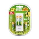 【GP超霸】U211充電組 8小時USB充電器+智醒3號1000mAh.4號400mAh充電電池(各2入)