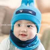 寶寶帽 小兔針織毛線帽嬰兒帽 +針織圍巾圍脖(6-24個月) CA3976 好娃娃