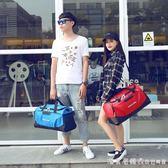 新款行李包女旅游包大容量旅行包手提旅行袋男士出差包單肩行李袋 漾美眉韓衣