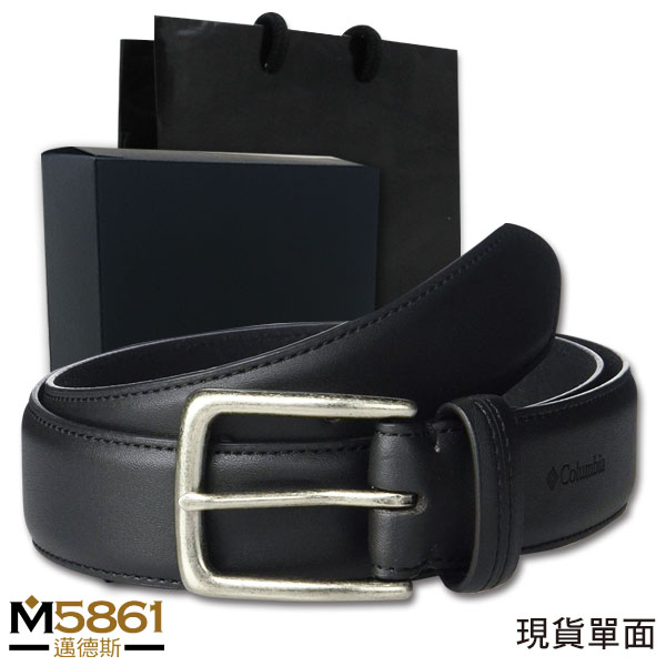 【Columbia】男皮帶 皮帶 壓印Logo 銀扣頭/黑色