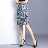 半身裙 春夏印花半身裙高腰顯瘦H型民族風開叉顯瘦包臀一步裙女-Ballet朵朵
