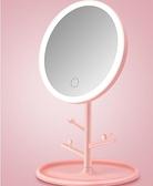 化妝鏡 桌面補光美顏鏡子折疊宿舍學生便攜梳妝鏡【快速出貨國慶八折】