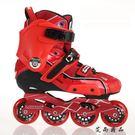 直排輪男女溜冰鞋花樣溜冰鞋