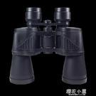 高倍高清雙筒手機望遠鏡夜視非紅外人體透視特種兵成人演唱會拍照CY『新佰數位屋』