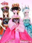 芭比娃娃-葉羅麗娃娃羅麗仙子冰公主夜蘿莉精靈夢全套套裝女孩玩具芭比 糖糖日繫女屋